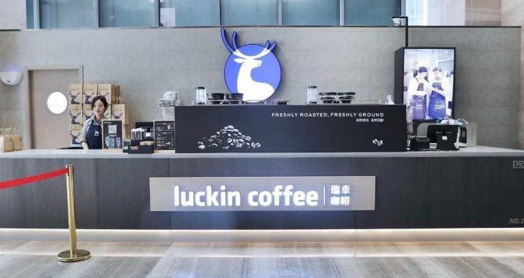 Starbucks challenger Luckin's fundraising spree continues with $150M investment
