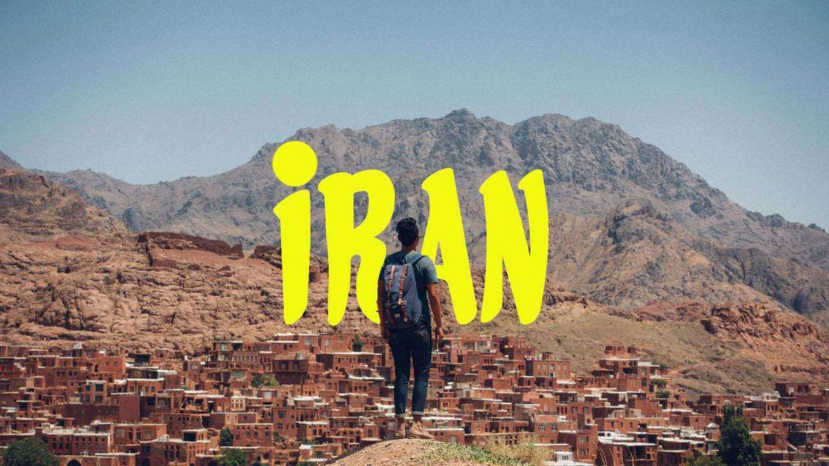 Iran 2016