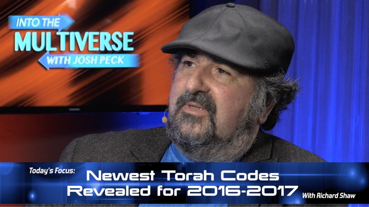 ItM 028: Newest Torah Codes Revealed for 2016-2017 with Richard Shaw