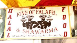 King Of Falafel & Shawarma