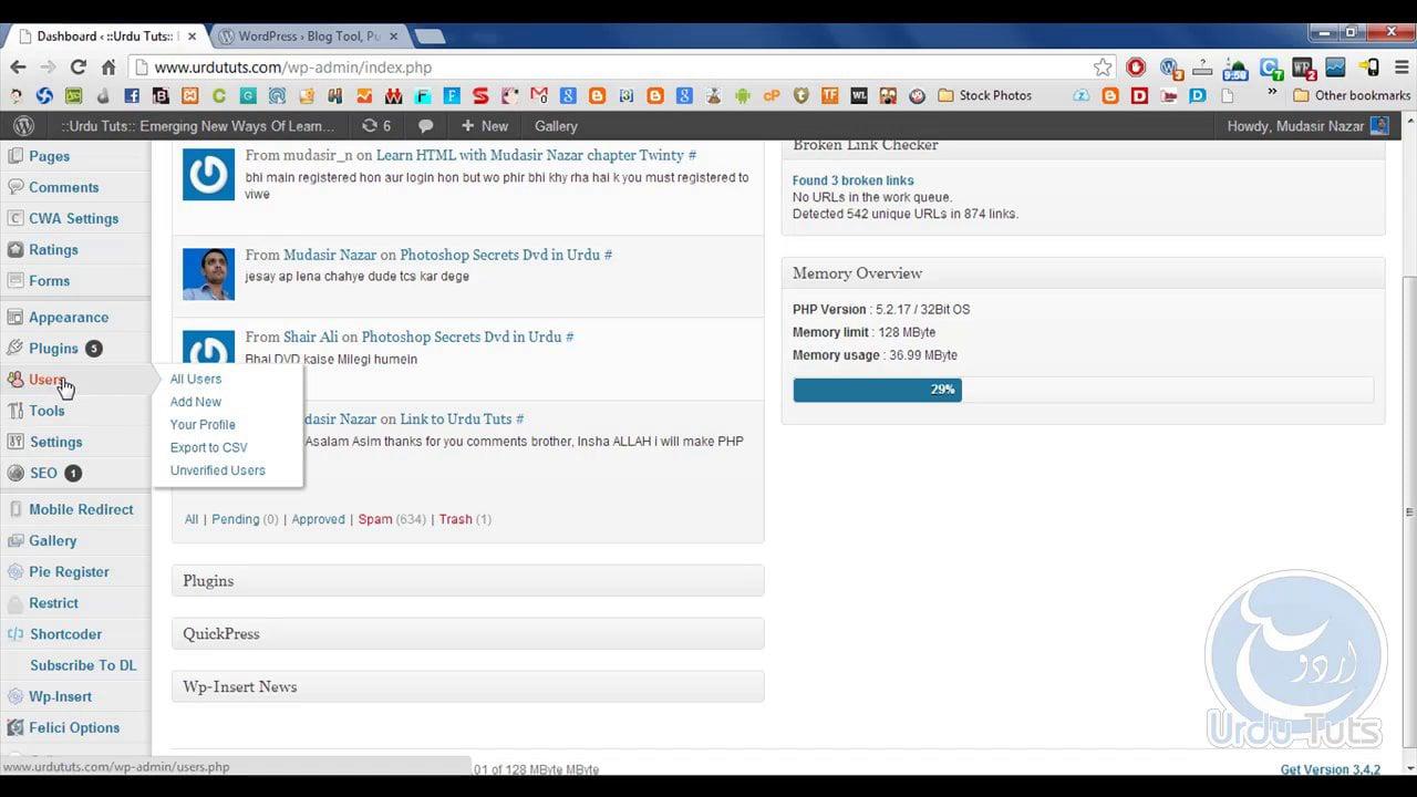 WordPress in Urdu Introduction